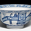 A blue and white <b>klapmuts</b> <b>bowl</b>, Kangxi mark and of the period (1662-1722)